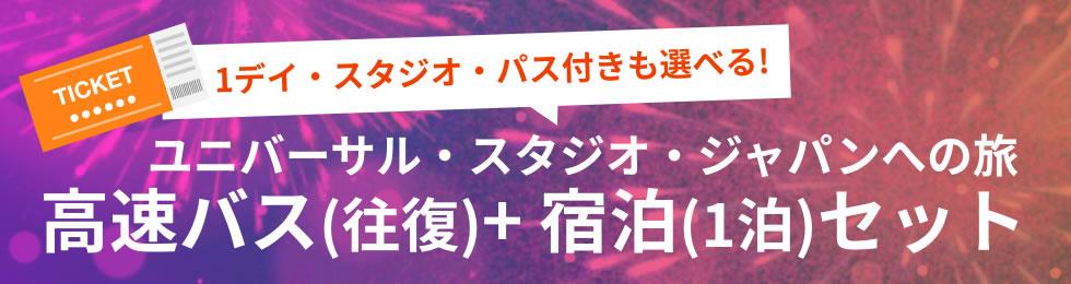 表 徳山 駅 時刻